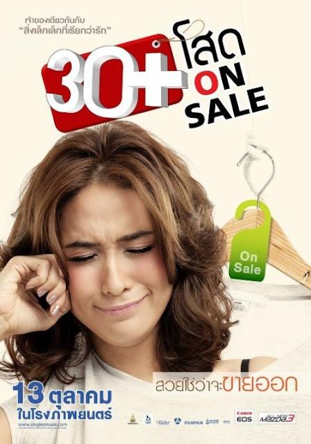 30.On.Sale.2011.DVDRip.x264.Hnmovies