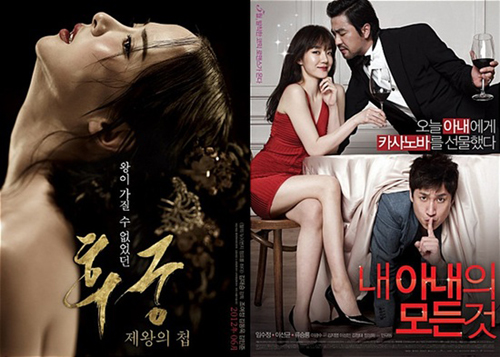 Modern Korean Cinema Korean Cinema News 06210627 2012