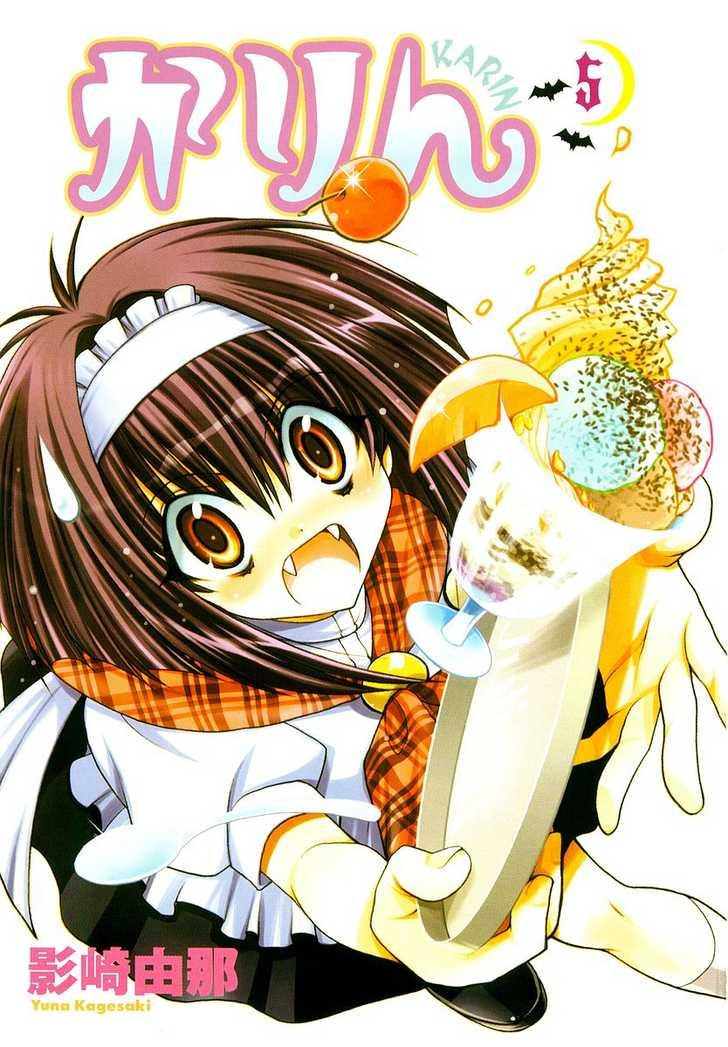 Karin - Chibi Vampire Chap 19 - Next Chap 20