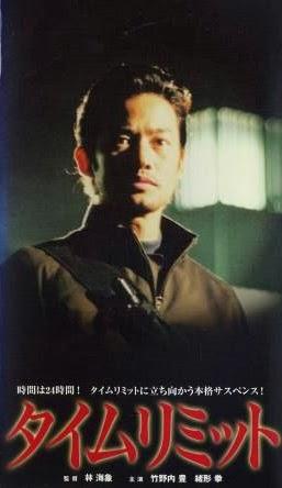 Chuyên Gia Tháo Bom - Time Limit - 2003