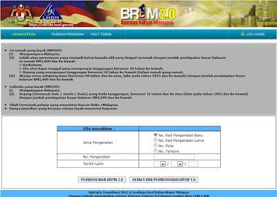 Bagi Permohonan BR1M 3.0 Tahun 2014 sila KLIK SINI