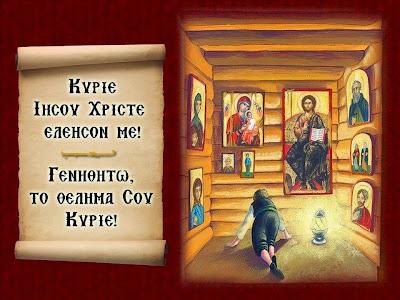 http://3.bp.blogspot.com/-E7GEnT_uTjQ/VTk29ygAZxI/AAAAAAAAR-0/Ba38mrz64a4/s1600/Jesus%2Bprayer%2B1.jpg