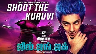 Shoot The Kuruvi Official Song Video From Movie Jil Jung Juk By Anirudh & Vishal Chandrashekhar – YouTube