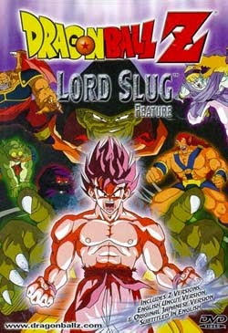 Dragon Ball Z: Lord Slug 1991 poster