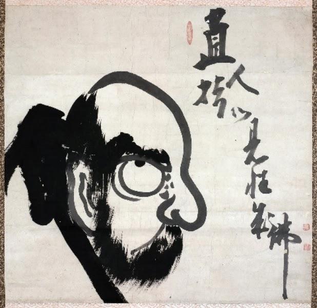 Predavanje - Zen budizam i japanska kultura