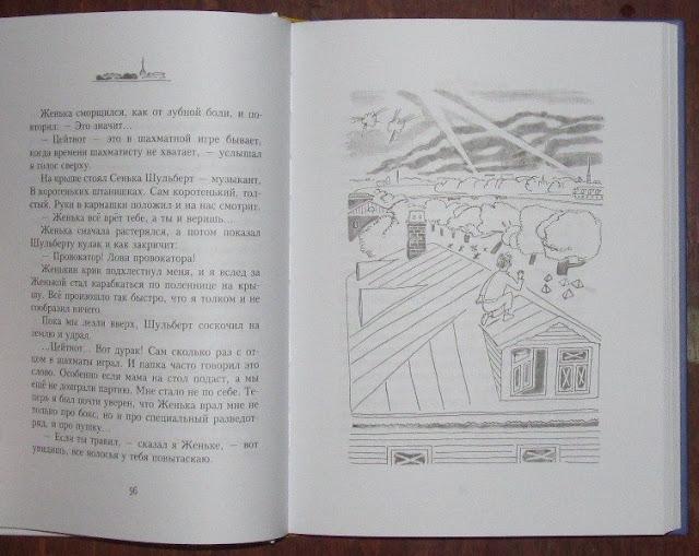 Мальчишки в сорок первом  Автор Виктор Дубровин