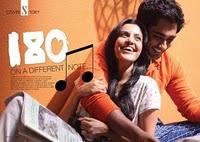 180 (2011) - Tamil Movie