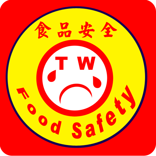 ���~�w�� Food Safety TW