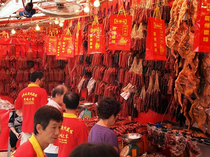 Chinatown dried meat