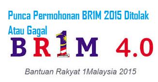 Punca Permohonan BR1M 2015 Ditolak Atau Gagal