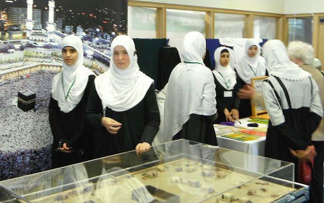 The Islam Exhibition