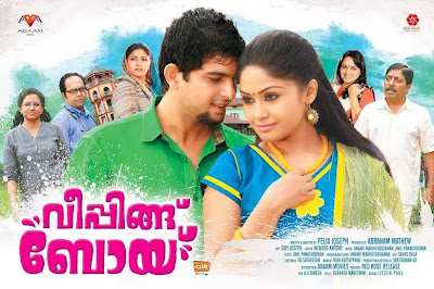 'Weeping Boy' Malayalam movie released