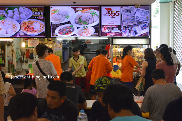 AFE-Yishun-Chicken-Rice-Yishun-Central-925