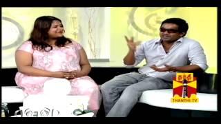 Selvaraghavan,Geethanjali -NATPUDAN APSARA EP06 Thanthi TV (நட்புடன் அப்சரா)