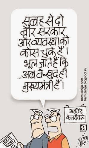 arvind kejriwal cartoon, AAP party cartoon, delhi, cartoons on politics, indian political cartoon
