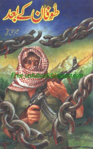 Tofan Kay Baad By Aleem ul Haq Haqi