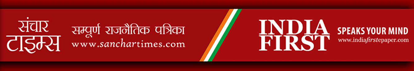 Advertisement Section - Please Contact To Get Your Advertisements Placed On This Site
