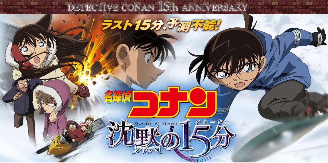 Free Detective Conan Movies Download