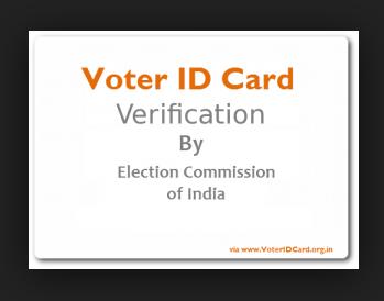 वोटर कार्ड के लिए अप्लाई कैसे करे ऑफलाइन