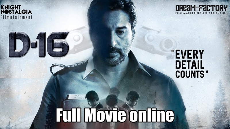 [2016] Dhuruvangal Pathinaru Movie Online | Dhuruvangal Padhinaaru Tamil Full Movie HD