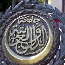 إطلاق تسميات علي بعض الأشياء: بيت العرب