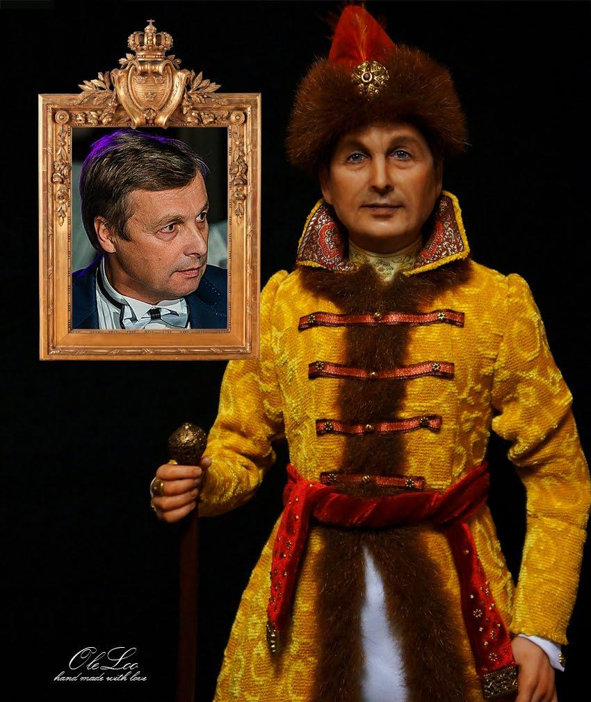 "Портретная кукла ""Князь"""