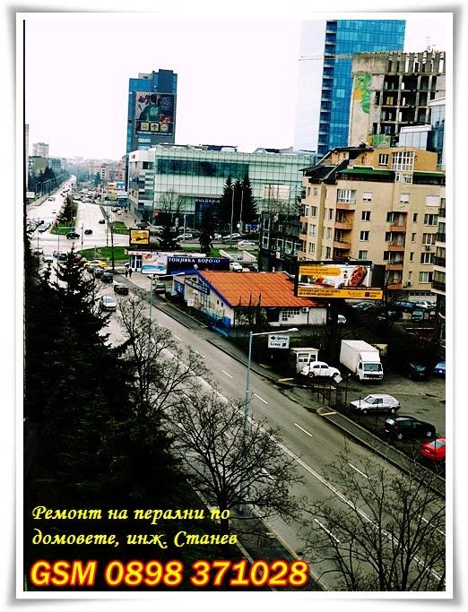 ремонт на перални в Мотописта, Гоце Делчев, Борово, Бели Брези, Стрелбище