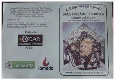 ARCOVERDE PRESTA HOMENAGEM AO MESTRE JOÃO SILVA NOS 80 ANOS DE SEU NASCIMENTO