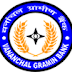 Vananchal Gramin Bank Recruitment 2015 - 49 Officer and Office Assistant Posts Apply