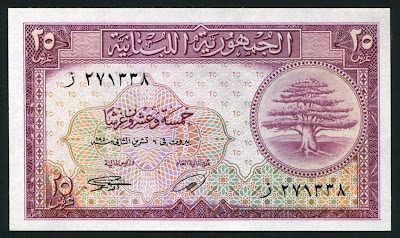 Lebanon money 25 Piastres banknote Cedar tree