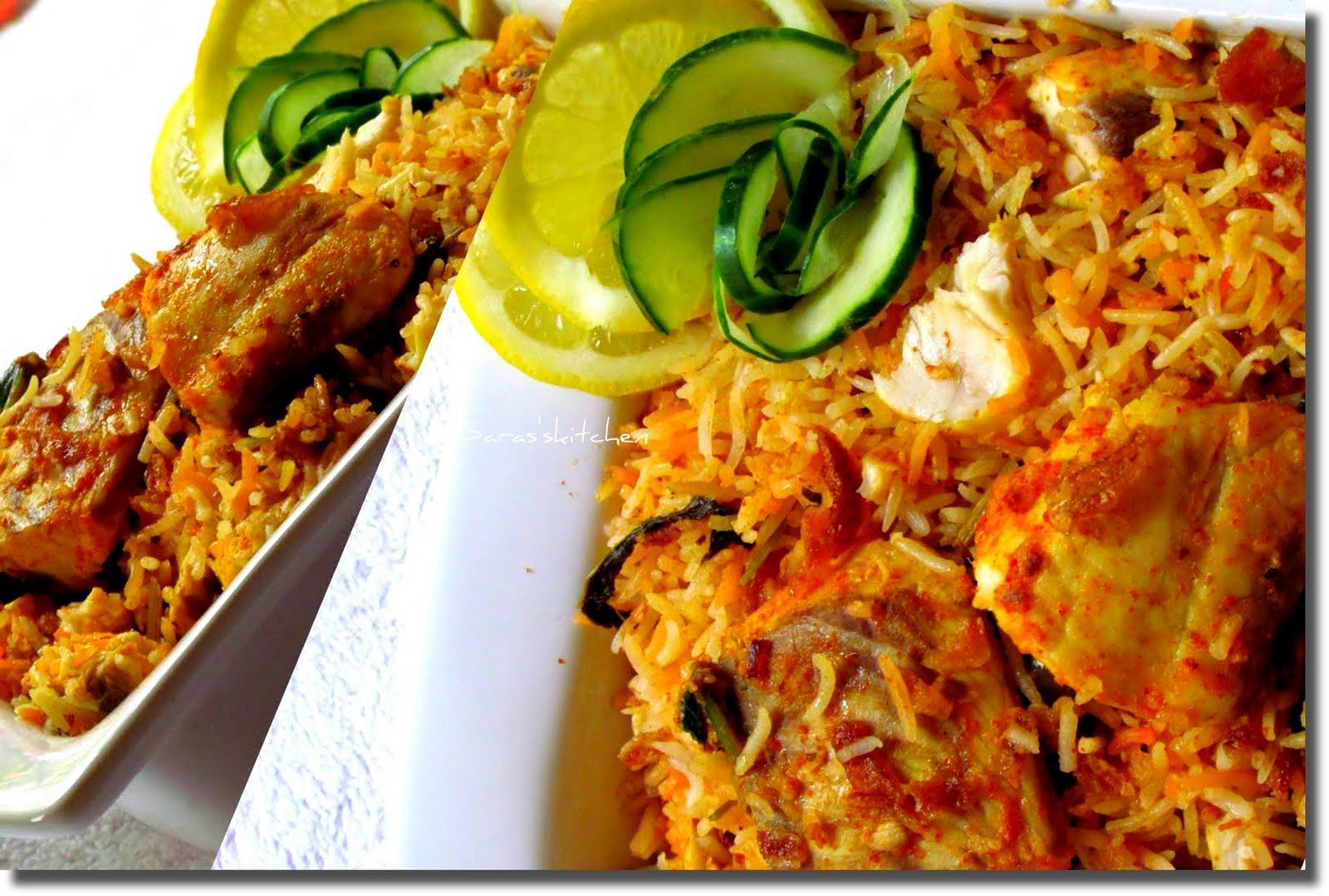 Fish dum briyani