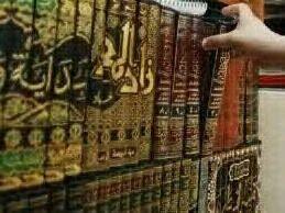 Kitab Asli Timur Tengah