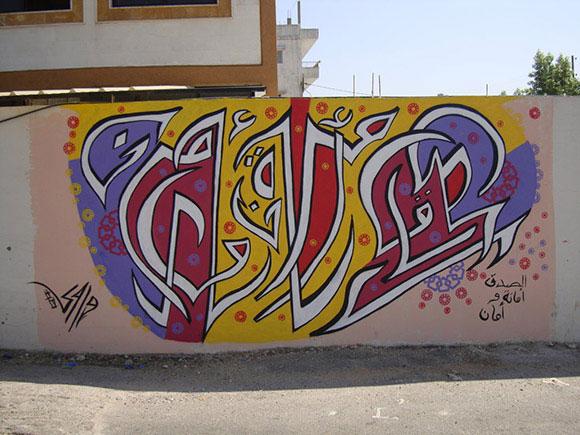 Wall Calligraffiti