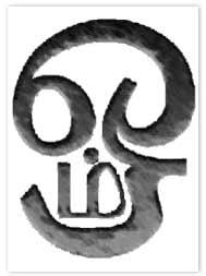 Tamil Font Free Download