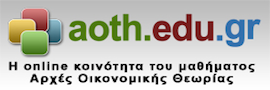 aoth.edu.gr