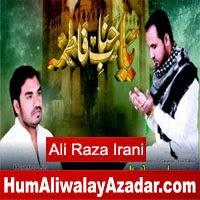 http://72jafry.blogspot.com/2014/05/ali-raza-irani-audio-manqabat-2014.html