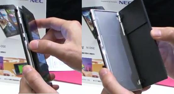 medias w n 05e dual screen android 4 1 3g 4g lte phone samsung galaxy s iii neo manual pdf samsung galaxy s iii neo manual pdf