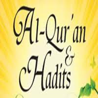 Perlunya Mencantumkan Dalil Al-Qur'an, Hadits dan Perbandingan Madzhab Dalam Menetapkan Hukum - Keputusan Muktamar NU