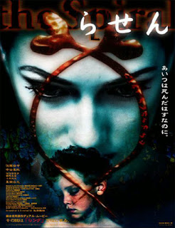Ring: The Spiral (Rasen) (1998) online