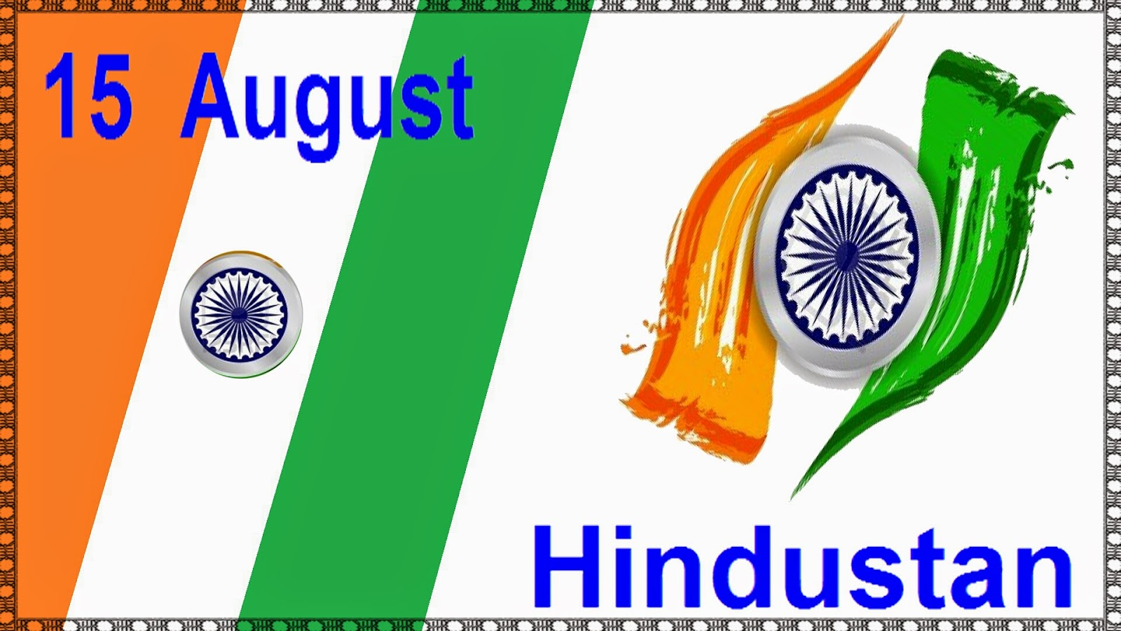 hindustan 15 august nice wallpaper