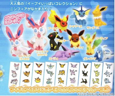 Pokemon Figure Eevee Collection TTA