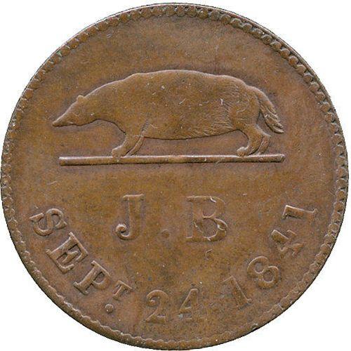 sarawak cent
