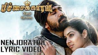 Nenjorathil – Pichaikkaran (Single) _ Lyric Video _ Vijay Antony _ Supriya Joshi _ Sasi