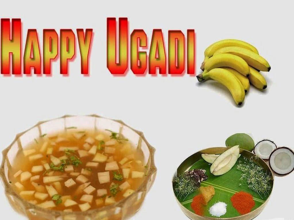 Ugadi Festival Hd Year and Ugadi Festival of
