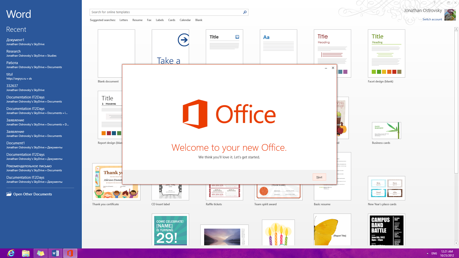 free download ms office 2013 for windows 7 32 bit