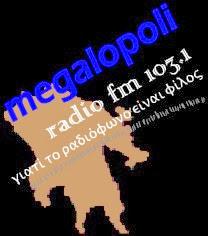http://megalopoli-fm.blogspot.gr/