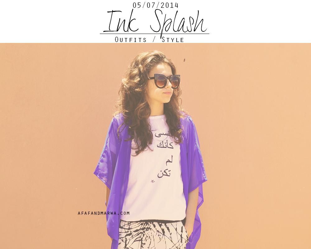 blog mode maroc blogueuse mode marocaine tshirts personnalisés maroc