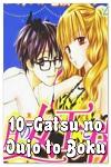 http://shojo-y-josei.blogspot.com.es/2015/11/10-gatsu-no-oujo-to-boku.html