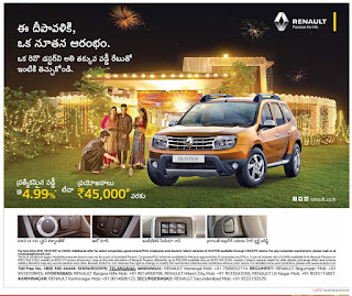 Renault Duster @ 4.99% rate of interest and benifits up to Rs 45000 and | Offer Renault Duster