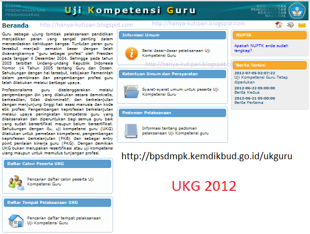 Label: UKG 2012 , UKG Bersertifikasi